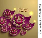 vector diwali diya  oil lamp .   Shutterstock .eps vector #218498059