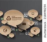 vector cardboard graphics | Shutterstock .eps vector #218498254