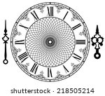 vector vintage clock on white . ... | Shutterstock .eps vector #218505214