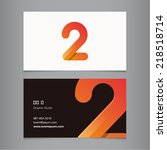 business card with number 2 | Shutterstock .eps vector #218518714