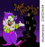 cartoon scary clown on the... | Shutterstock .eps vector #218523439