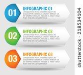 professional web banner template | Shutterstock .eps vector #218534104