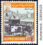 saudi arabia   circa 1969  a... | Shutterstock . vector #218534125