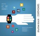 smart watch concept... | Shutterstock . vector #218542681