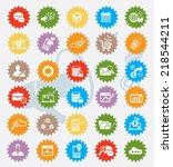 marketing icon set colour... | Shutterstock .eps vector #218544211