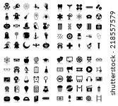 set of plane icons. education ... | Shutterstock .eps vector #218557579