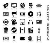 set of black icons on white... | Shutterstock .eps vector #218557591
