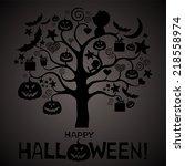 halloween card with tree.... | Shutterstock .eps vector #218558974