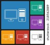 computer desktop icon | Shutterstock .eps vector #218562889