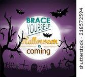 happy halloween poster. vector... | Shutterstock .eps vector #218572594