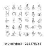 hands. icons. gestures. hand... | Shutterstock .eps vector #218575165