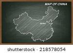 image of china on blackboard.... | Shutterstock .eps vector #218578054