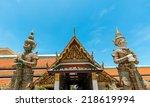 wat phra kaew deamon guard... | Shutterstock . vector #218619994