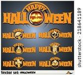vector set  banners to prepare... | Shutterstock .eps vector #218641189