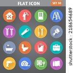 vector application home repair... | Shutterstock .eps vector #218654689