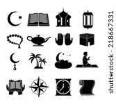 islamic church muslim spiritual ... | Shutterstock .eps vector #218667331