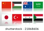 set of 8 high quality asian... | Shutterstock . vector #21868606