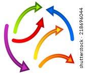 bending  curving arrows. vector ... | Shutterstock .eps vector #218696044