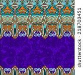 ornamental floral folkloric... | Shutterstock .eps vector #218703451