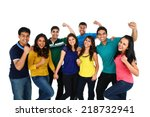 large group of asian friends... | Shutterstock . vector #218732941