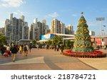 Macau  Macau  December 19  201...