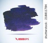 vector watercolor ink spot. wet ... | Shutterstock .eps vector #218811784