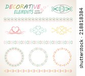 set of decorative elements with ... | Shutterstock .eps vector #218818384