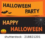 happy halloween and party with... | Shutterstock .eps vector #218821201