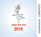 goat new year card illustration ... | Shutterstock .eps vector #218834251