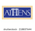 athens international cities... | Shutterstock .eps vector #218837644