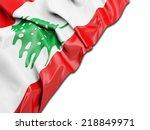 lebanon wavy flag with white | Shutterstock . vector #218849971