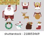 merry christmas party set  | Shutterstock .eps vector #218853469