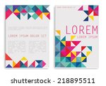 vector  business brochure or... | Shutterstock .eps vector #218895511