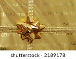 christmas decoration | Shutterstock . vector #2189178