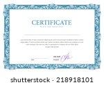 certificate. template diplomas  ... | Shutterstock .eps vector #218918101