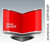 Shiny gloss red vector banner. eps 10 - stock vector
