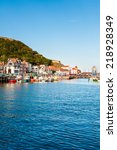 scarborough  north yorkshire ... | Shutterstock . vector #218928349