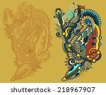 original hand draw line art... | Shutterstock . vector #218967907