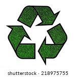 recycling sign made of grass | Shutterstock . vector #218975755