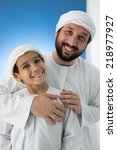 arabic father and son enjoying... | Shutterstock . vector #218977927