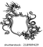 the emblem of the dragon  | Shutterstock .eps vector #218989429
