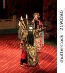 Chinese Opera Warlord