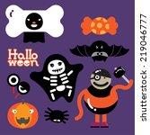 dark night halloween | Shutterstock .eps vector #219046777