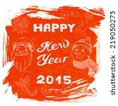 2015 new year vintage... | Shutterstock .eps vector #219050275