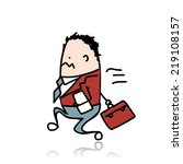 businessman ran with suitcase ... | Shutterstock .eps vector #219108157