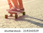 Boy On A Skater. View Of A...