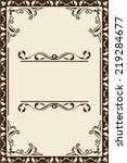 vintage scroll page is on beige | Shutterstock . vector #219284677