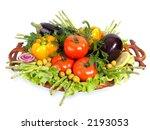 vegetables | Shutterstock . vector #2193053