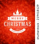 christmas light vector... | Shutterstock .eps vector #219418129