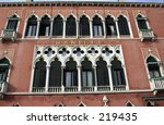 low angle view of an ornate... | Shutterstock . vector #219435
